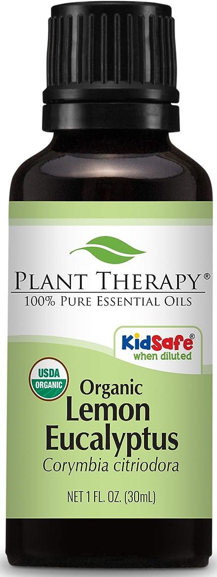 胚芽オッズ道に迷いましたPlant Therapy USDA Certified Organic Eucalyptus Lemon Essential Oil. 100% Pure, Undiluted, Therapeutic Grade. 30 ml (1 oz).