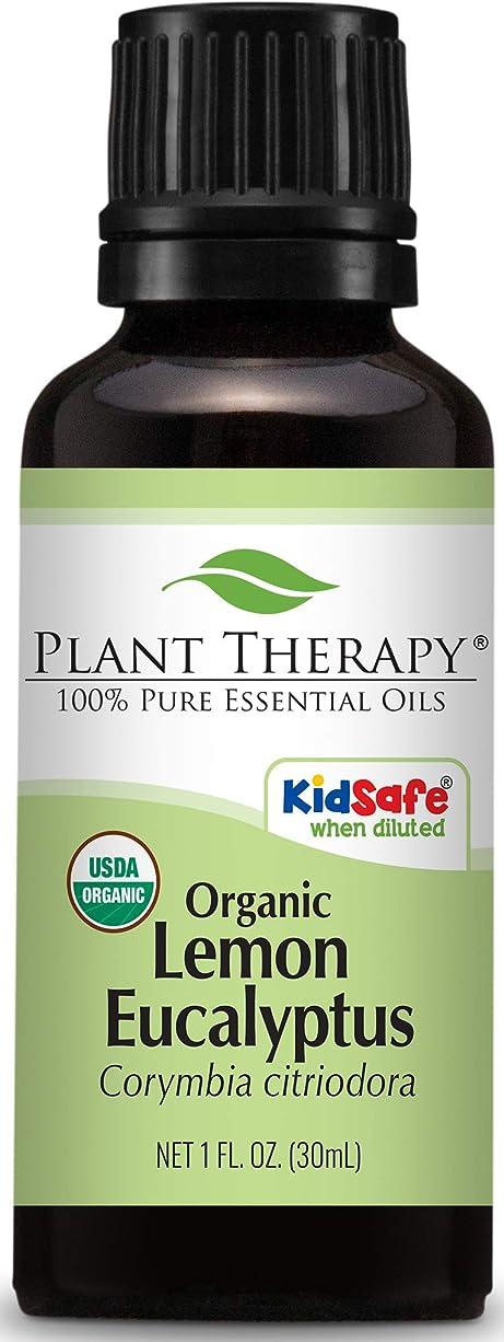 前満足できる閉じるPlant Therapy USDA Certified Organic Eucalyptus Lemon Essential Oil. 100% Pure, Undiluted, Therapeutic Grade. 30 ml (1 oz).