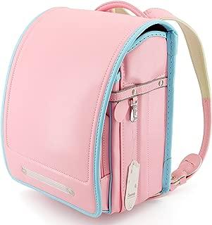 japanese leather school bag