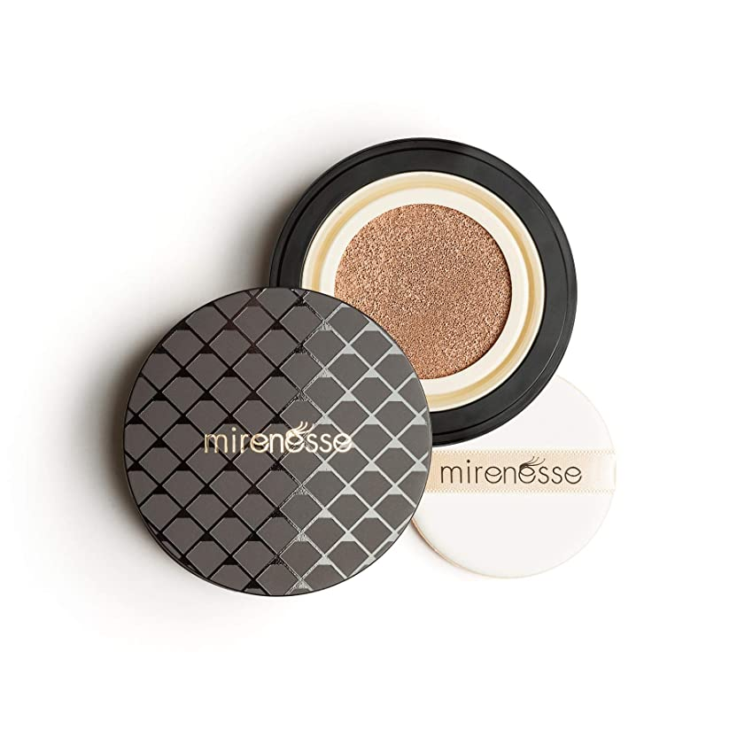 架空の武器しつけMirenesse Cosmetics 10 Collagen Cushion Foundation Compact Airbrush Liquid Powder SPF25 PA++ 15g/0.52oz - Shade 23. Mocha - AUTHENTIC (23 Mocha)