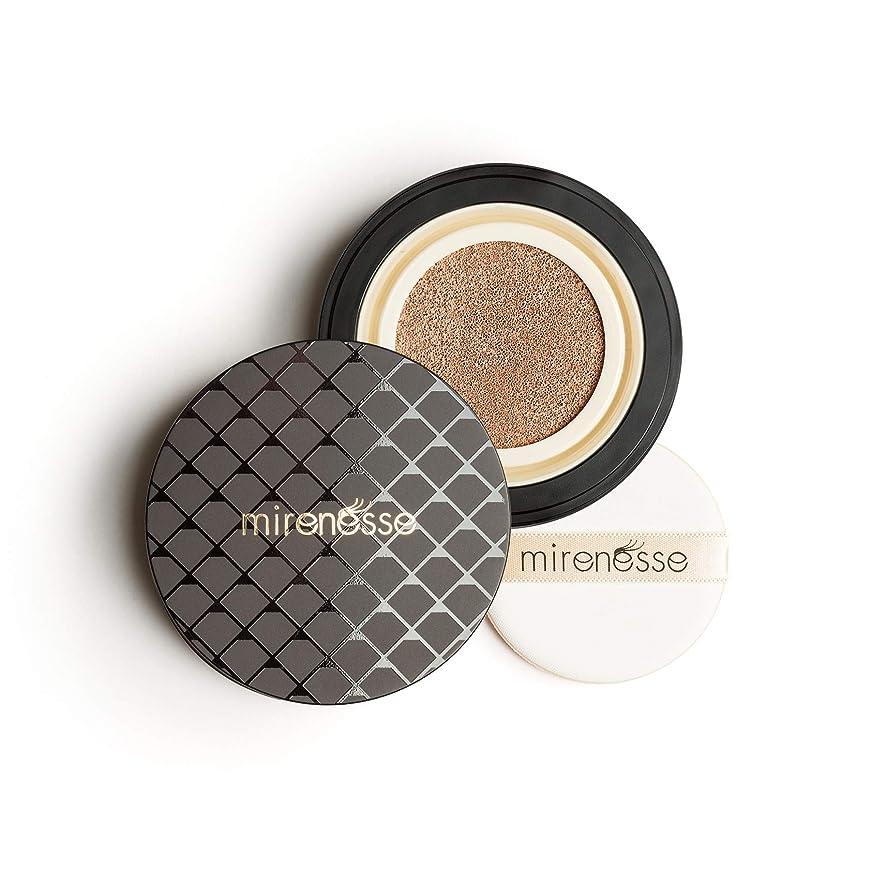 救出レガシー出血Mirenesse Cosmetics 10 Collagen Cushion Foundation Compact Airbrush Liquid Powder SPF25 PA++ 15g/0.52oz - Shade 23. Mocha - AUTHENTIC (23 Mocha)