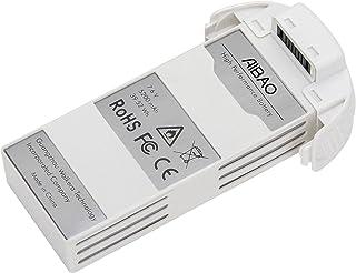 WALKERA ワルケラ AIBAO 用 バッテリー(Li-po 7.6V 5200mAh 2S) (aibao-z-26) ARドローン 空撮ドローン ドローン