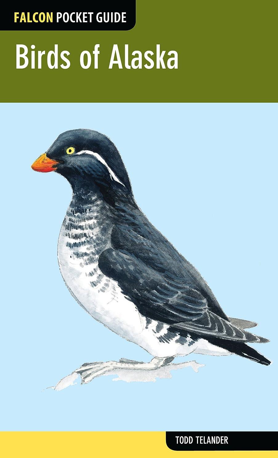 きらめく複雑な運ぶBirds of Alaska (Falcon Pocket Guides) (English Edition)