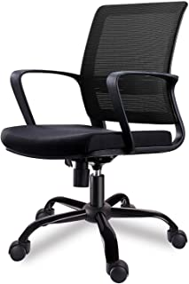 Smugdesk Ergonomic Office Lumbar Support Mesh Computer Desk Task Chair with Armrests