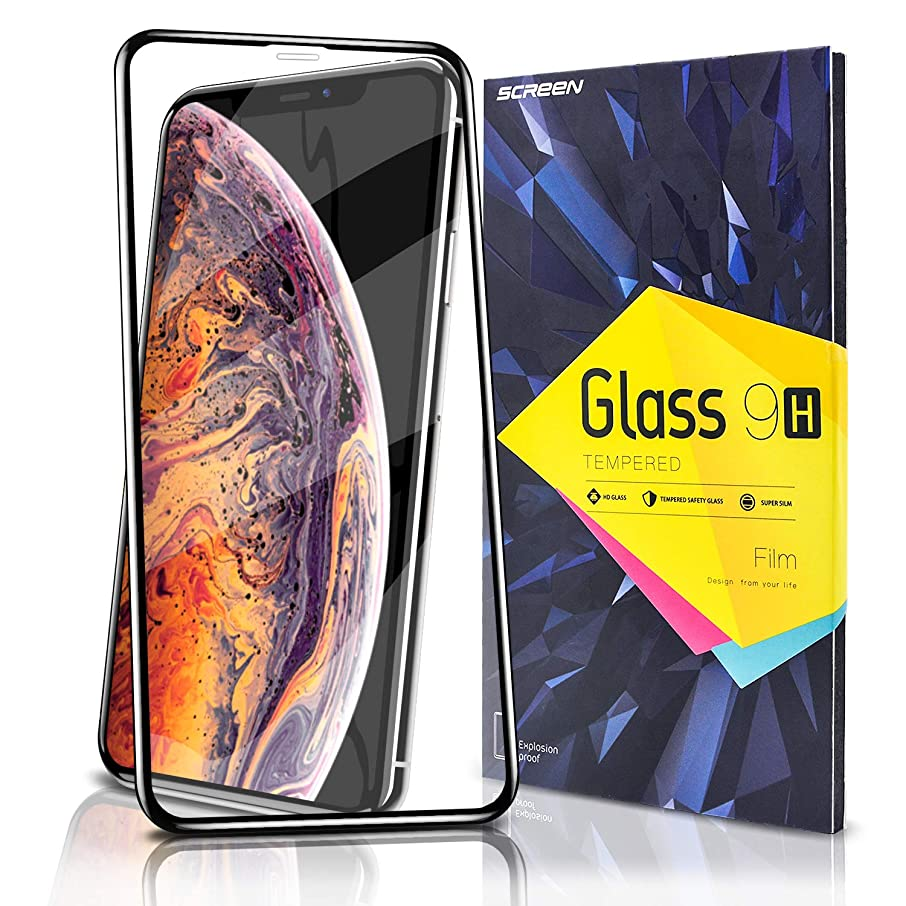 for iPhone X/iPhone Xs Screen Protector, VORI 9h Hardness Anti-Scratches Tempered Glass Screen Protector, Anti Dirt Ultra Thin 3D Full Coverage Protector, Easy Installation [Case Friendly]