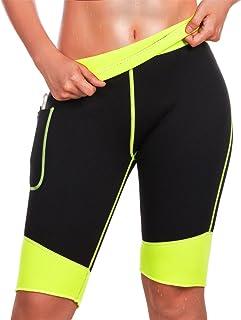 سراويل قصيرة قصيرة نحيفة من النيوبرين مع جيب للنساء لتخسيس الوزن وتنحيف ساونا سروال ساونا رياضي لتمرين الجسم لتشكيل اليوغا