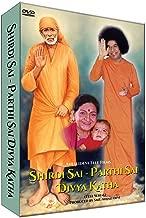 Shirdi Sai Parthi Sai Divya Katha