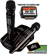 wow magic sing remote app