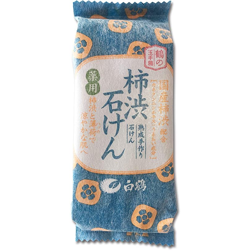 ハチ必要条件従事する白鶴 鶴の玉手箱 薬用 柿渋石けん 110g (全身用石鹸)