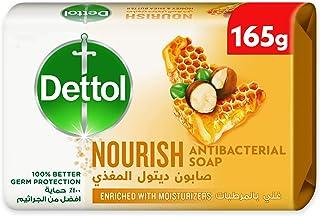 قالب صابون ديتول المغذي المضاد للبكتيريا، 165 جرام - برائحة العسل وزبدة الشيا