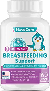 Breastfeeding Supplement for Lactation Support - Lactation Supplement for Increased Breast Milk - Aid for Breastmilk Suppl...