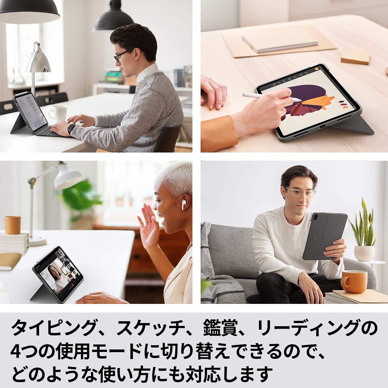Combo Touch iK1095GRA