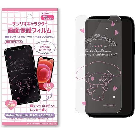 サンリオ iPhone 画面 保護フィルム マイメロディ 12ProMAX/12Pro/12/12mini スマホフィルム (iPhone 12Pro / 12)