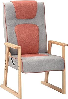タマリビング(Tamaliving) 座椅子 グレー/オレンジ ハイバック ファミリー 50004432