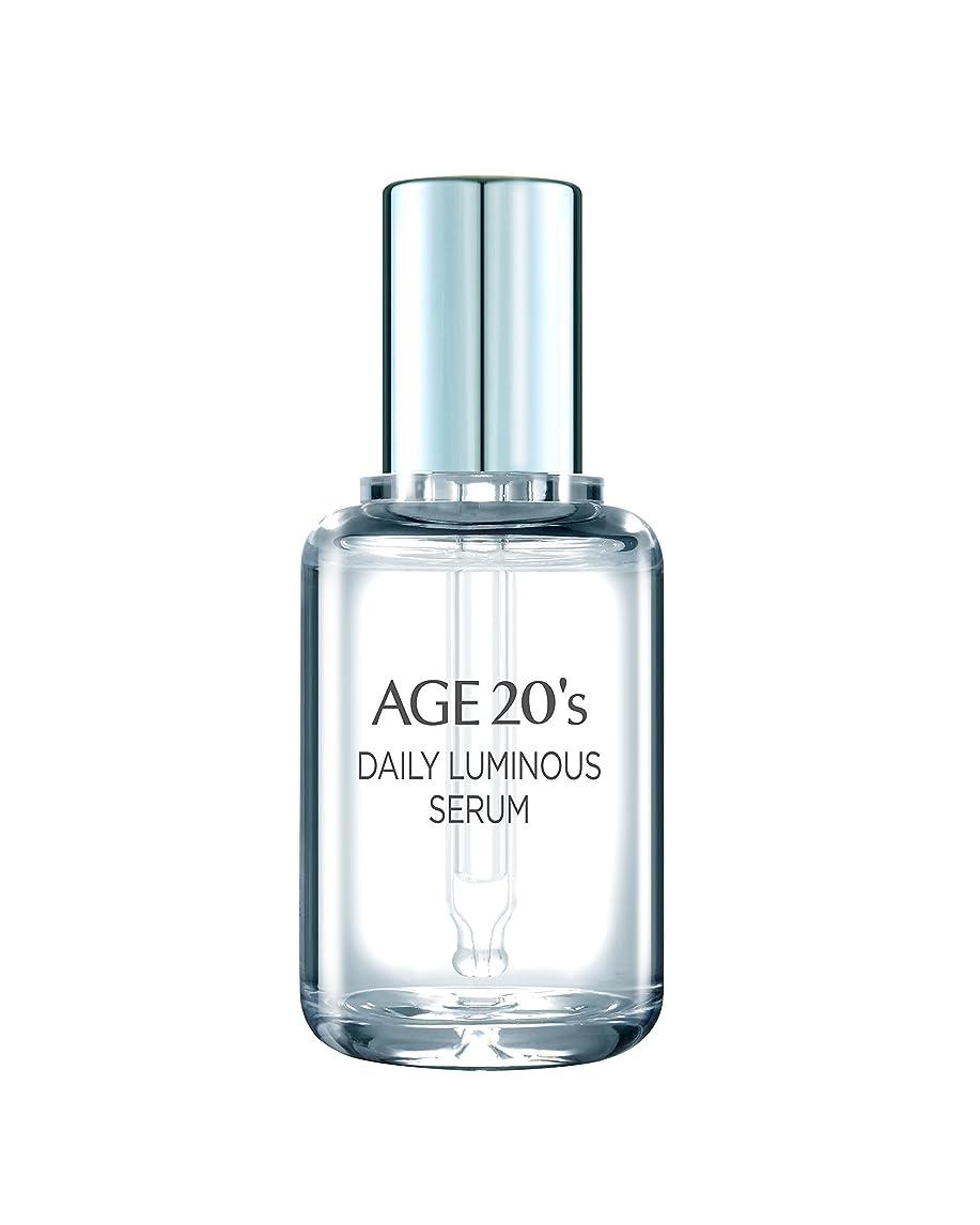抑圧眠る魅力[エイジトゥエンティス] AGE 20's Daily Luminous Serum セラム 50ml