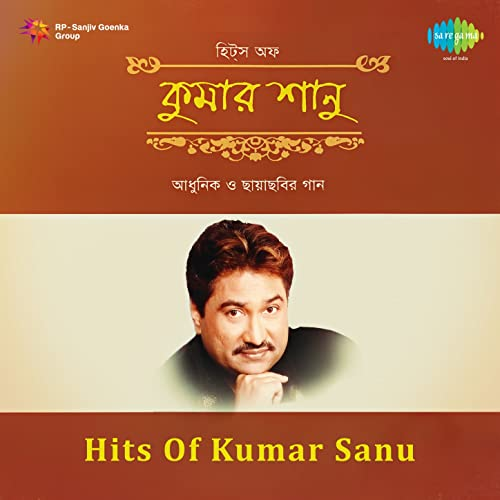 Tomra Asbe To By Kumar Sanu On Amazon Music Amazon Com