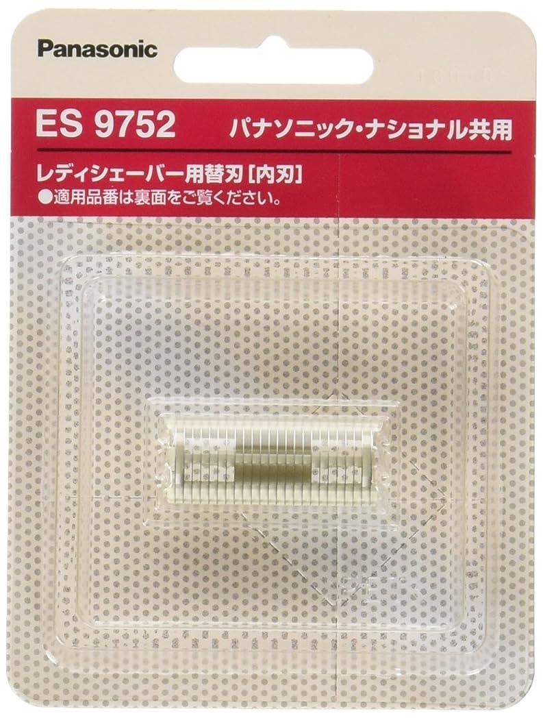 予備リード叙情的なパナソニック 替刃 レディシェーバー用 内刃 F-14 ES9752