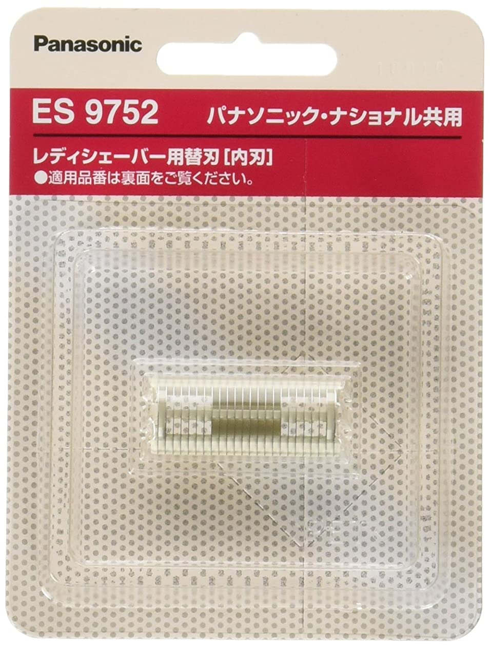 ウサギニンニクパンツPanasonic レディシェーバー用替え刃 内刃F-14 ES9752