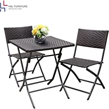 HL Patio Resin Rattan Steel Folding Bistro Set, Parma Style, All Weather Resistant Resin Wicker, 5 PCS/3PCS Set of Foldable Table and Chairs, Color Espresso Brown, 3-Year Warranty, No Assembly Needed