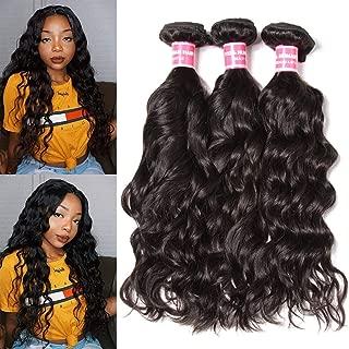 Donmily 10A Remy Brazilian Natural Wave Hair 3 Bundles 100% Unprocessed Brazilian Virgin Human Hair Weft Cheap Wavy Hair Weave Natural Color (16 18 20)