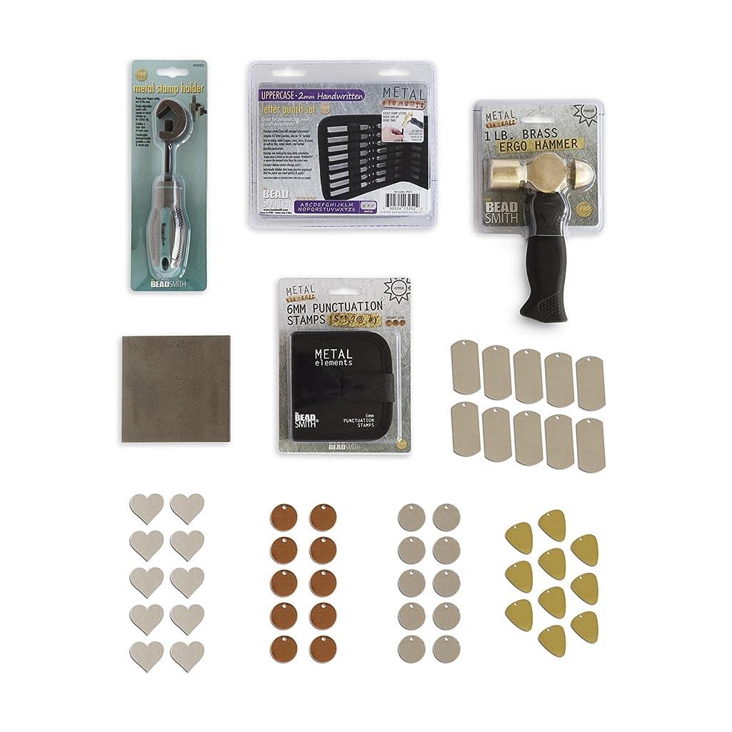 RMP Metal Stamping Kit Handwritten Uppercase