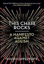 This Chair Rocks