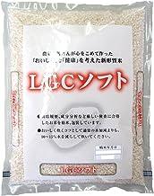 【精米】[新形質米]令和2年産 静岡県産米LGCソフト 1kg 袋井市周辺で収穫 産地直送 (当社独自の生産指導米)