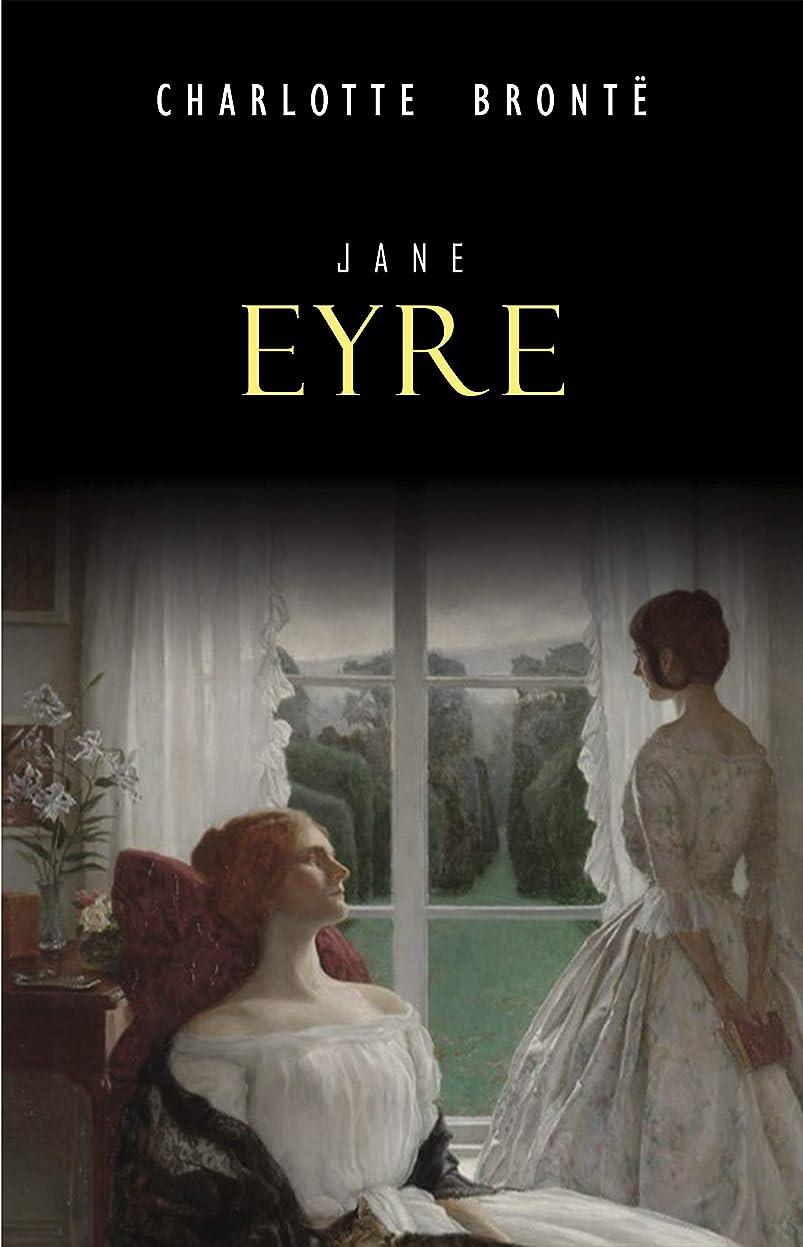 こっそり強調金額Jane Eyre (Portuguese Edition)