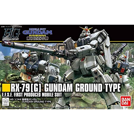HGUC 機動戦士ガンダム 第08MS小隊 陸戦型ガンダム 1/144スケール 色分け済みプラモデル