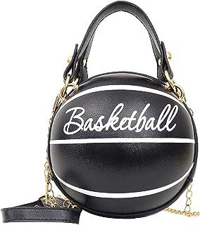 HAIWILL Basketball Handtasche Damen Runde Umhängetasche Leder Handytasche zum Umhängen Brieftasche Crossbody Geldbörse Kle...