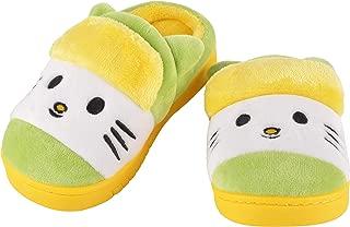 Yellow Bee Kitty Plush Slippers for Girls, Yellow