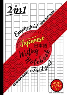 2 in 1 Japanese Writing Notebook: 200 A4 Pages   Genkouyoushi - 100P (Empty grid) and 100P (Field grid)   Writing training...