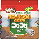 ★【1月5日まで】【Amazon初売りセール】便利なお掃除用品が特価!