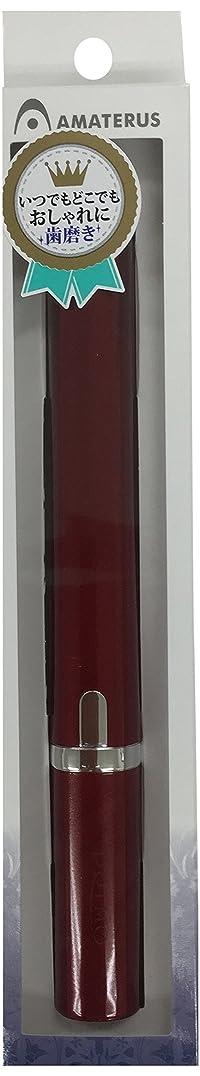 赤自分自身読みやすいアマテラス 携帯型音波振動歯ブラシ Primo(プリモ)K13 ワインレッド 1本