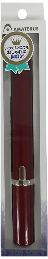 雇用者砲撃役に立たないアマテラス 携帯型音波振動歯ブラシ Primo(プリモ)K13 ワインレッド 1本