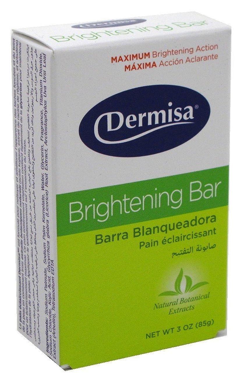 装備する謙虚な系譜Dermisa ブライトニングバー3オズ(6パック)