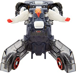Mecard Stronghorn Deluxe Mecardimal Figure, Black