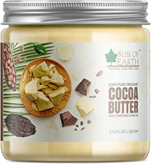 Bliss of Earth 100% Pure Organic Cocoa Butter For Stretch Marks   Raw   Unrefined   African   100GM   Great For Face, Ski...