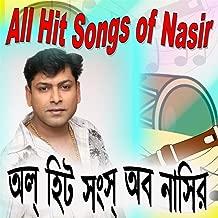 Best nasir all album Reviews