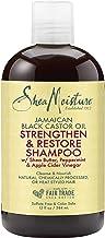 شامبو بزيت الخروع الاسود الجامايكي لتقوية ونمو الشعر الطبيعي للجنسين من شيا مويستر، 385 مل