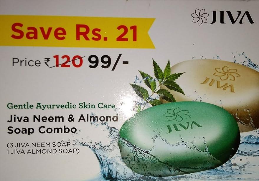 道を作る申込みアークJiva Ayurveda Neem & Almond Soap Combo