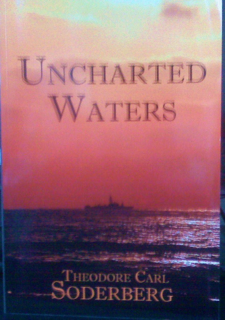 スペースペフトランスミッションUNCHARTED WATERS (English Edition)