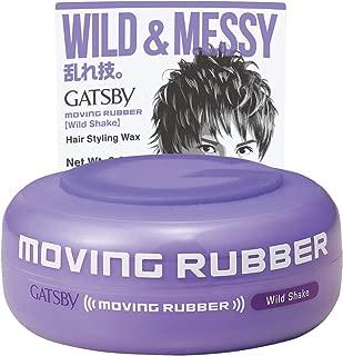GATSBY Moving Rubber Wild Shake Hair Wax, English Version, 80g/2.8oz