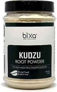 Indian Kudzu Root Powder (Pueraria tuberosa/Vidarikand), Promotes Muscle Mass, Strength & Weight gain by Bixa Botanical - 7 Oz (200g)