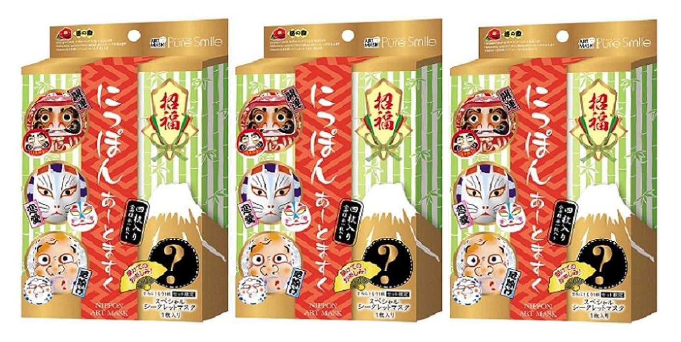 パーク悲惨政治ピュアスマイル 招福にっぽんアートマスクBOXセット 4枚入り×3箱セット