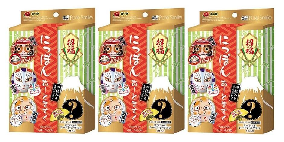 したい農村からに変化するピュアスマイル 招福にっぽんアートマスクBOXセット 4枚入り×3箱セット