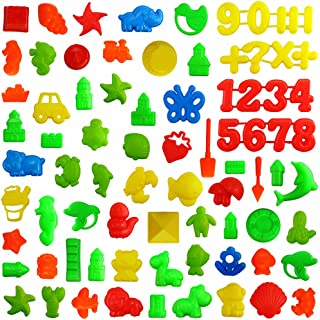 Kuqqi 75 Piece Deluxe Sand Molds Set - Safari Animals, Mini Castles, Animals, Marine Animal, Military Model, Number and Fl...