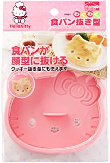 Best hello kitty sandwich bread mould cutter Reviews