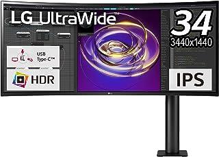 LG エルゴノミクス スタンド モニター ディスプレイ 34WP88C-B 34インチ/曲面ウルトラワイド(3440×1440)/HDR対応/IPS非光沢/USB Type-C,HDMI×2,DP/FreeSync/スピーカー搭載/チルト,スイ...