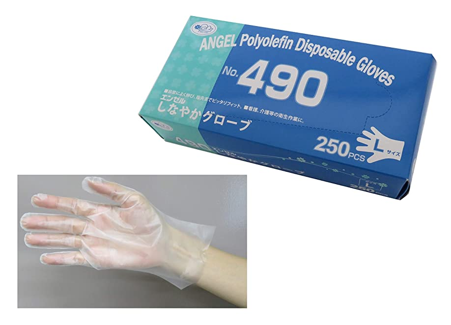 移行すすり泣き家事をするサンフラワー No.490 TPE(熱可塑性エラストマー) しなやかグローブ 250枚入り (L)